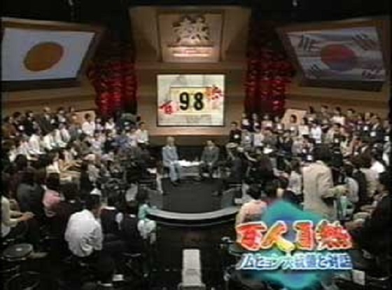 来日中の盧武鉉(ノムヒョン)・韓国大統領は8日午後、TBSテレビの市民との対話番組に出演