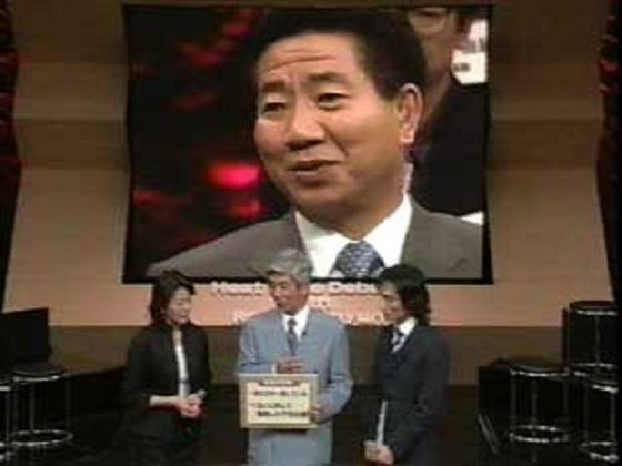 ノムヒョンは2003年6月8日午後TBSの市民との対話番組「百人百熱・盧武鉉大統領と対話」に出演「在日韓国人は日本社会に貢献してほしい。韓国で徴兵の義務を負わないくせに韓国人を名乗り、日本の選挙権を求めるの