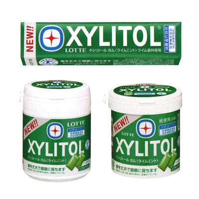 例えばロッテの「キシリトールガム」の殆どの商品にも「アスパルテーム」含まれている。