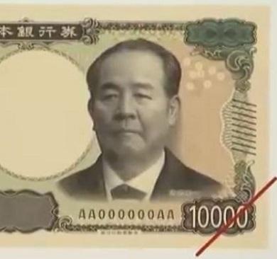 20190411渋沢栄一の朝鮮評「全く腐敗の極に達し、国士の風あるもの皆無」韓国の独立を保全し発展を図るべき