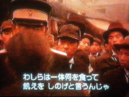 2009年12月20日の放送で、NHKは、反日俳優の香川照之が演じる正岡子規が日清戦争に従軍した際、日本軍が支那人から食料などを強奪するシーンを挿入した。