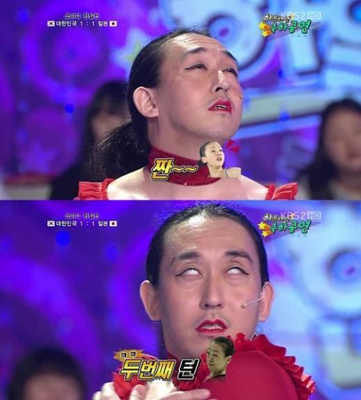 真央を愚弄し韓国で大爆笑!増谷キートンが浅田真央選手の回転時の表情(変顔)をマネてバカ受け・ブログ炎上・やるならキムヨナのマネをやってみろ・ハンセン病患者や身体障害者のマネをして大爆笑する韓国人の笑い