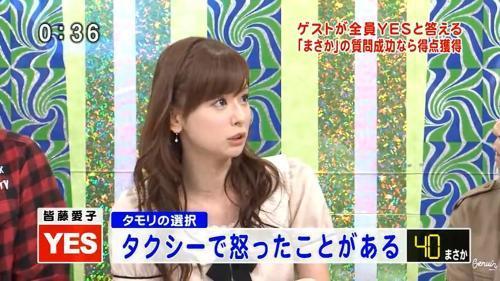 韓国の観光産業が崖っぷち!壊滅状態・日本のテレビ「日本の10代20代の女の子は週1で韓国旅行」