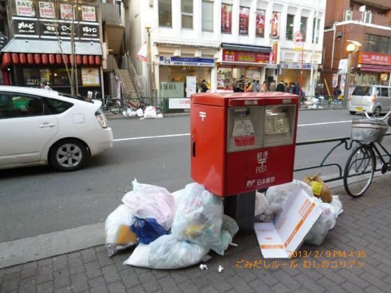 新大久保では、韓国人どもがゴミ出し場所ではない郵便ポストにもゴミを捨てている。