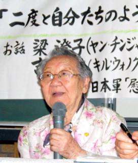 慰安所での体験を証言する吉元玉さん=広島県福山市で2013年5月18日、菅沼舞撮影