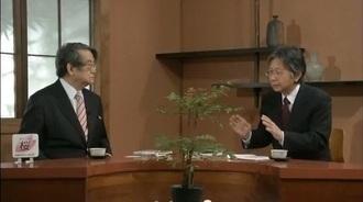 渡部昇一氏       馬渕睦夫元大使  在日韓国朝鮮人が放送業界を支配してる実態を元外務省職員が暴露