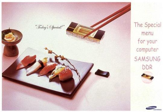 寿司を使用したサムスンのCM 「サムスン(韓国製品)隠蔽作戦」、「日本製品なりすまし作戦」
