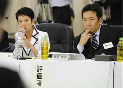 自衛隊制服の「外国産」(支那製)導入を推進した民主党の仕分け人・蓮舫参院議員(左)と枝野幸男衆院議員(右)