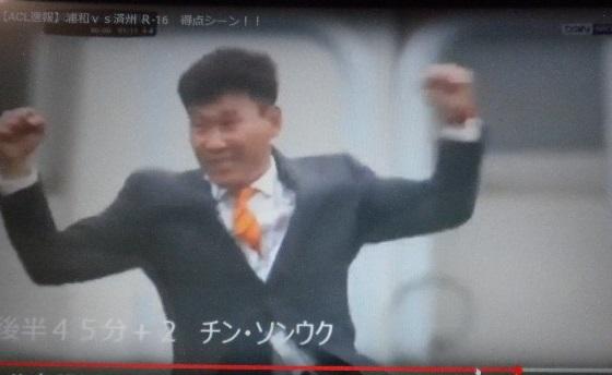張本勲「浦和の態度は駄目!勿論日本チームも悪い。ガッツポーズやお前をやっつけたような態度ダメ」【サッカー乱闘について】 浦和・槙野に原因