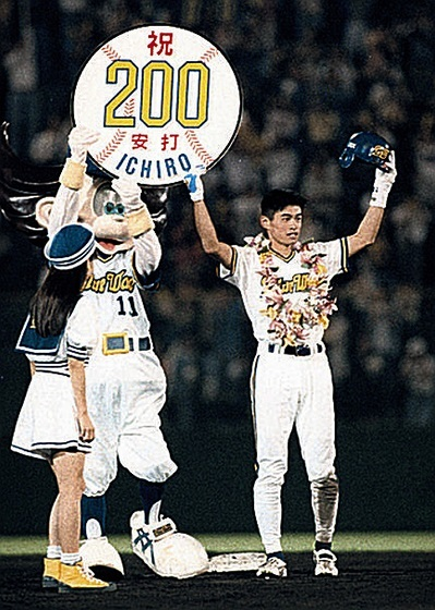 94年、NPB史上初の200安打(スポーツ報知)