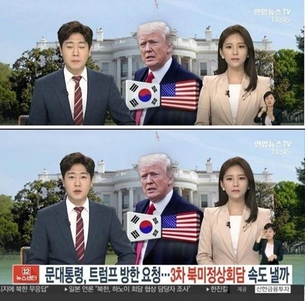 聯合ニュースTVは、今度は太極旗だけを表示し、米韓首脳会談であるにもかかわらず、文在寅大統領の顔写真の掲載を取りやめた!.