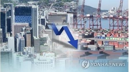1~3月期の経済成長率は0.3%のマイナスとなった。輸出などが振るわなかった(コラージュ)=(聯合ニュース)