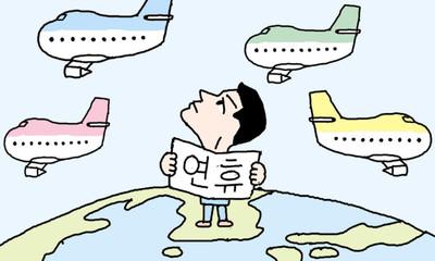 20190507「GW日本人旅行先1位は韓国」事前報道→現実「韓国に日本人観光客がいない。何かが間違っている」