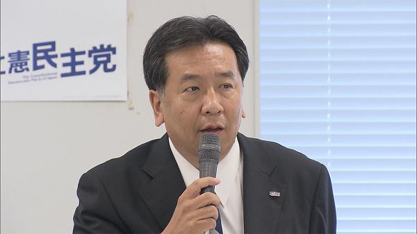 立憲民主・枝野代表「選挙前では、都合が悪いから受け取らない、撤回しろという話は、ちょっと、あ然とせざるを得ない」