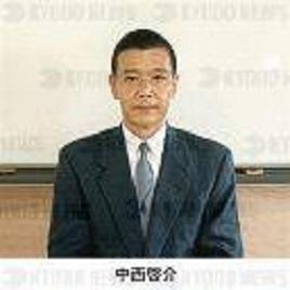 中西啓介・防衛庁長官(細川内閣)