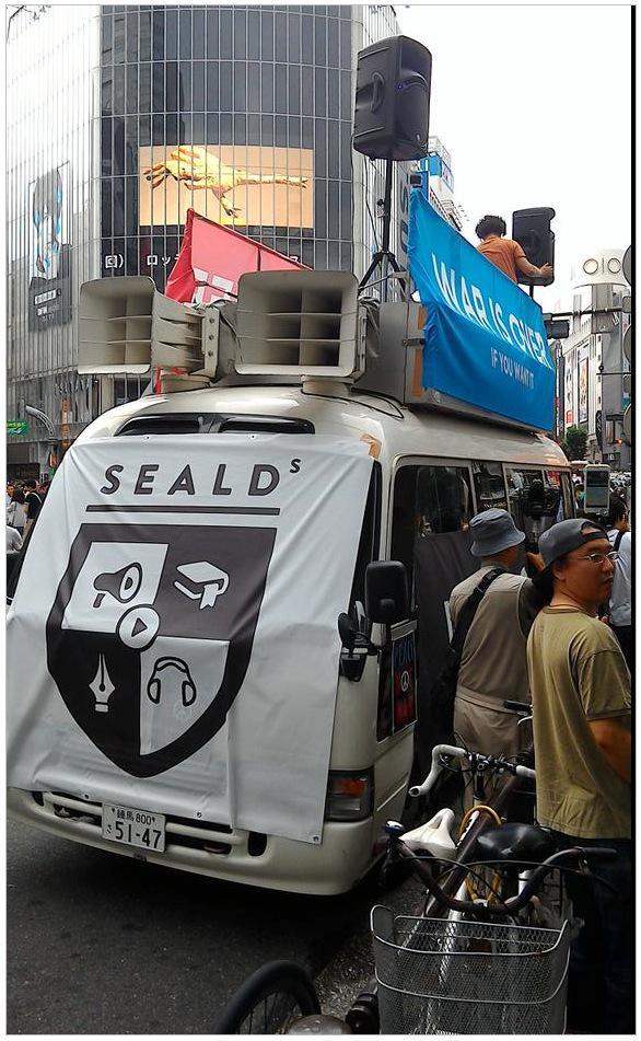 SEALDsは、【全労連=共産党系の労組】の街宣車を使っている。