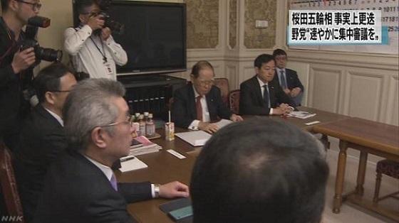 野党5党派 桜田五輪相の任命責任追及へ 衆参集中審議を