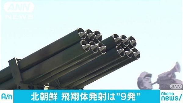 北朝鮮が「飛翔体」発射 日本海に向けて9発か