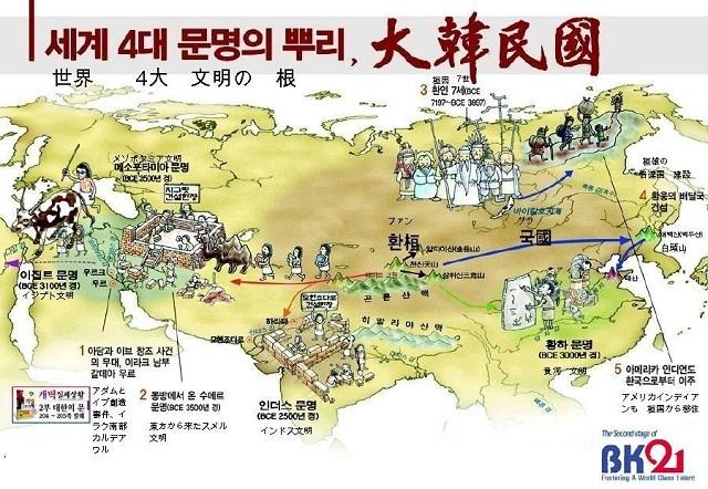 爆笑!韓国の妄想歴史地図