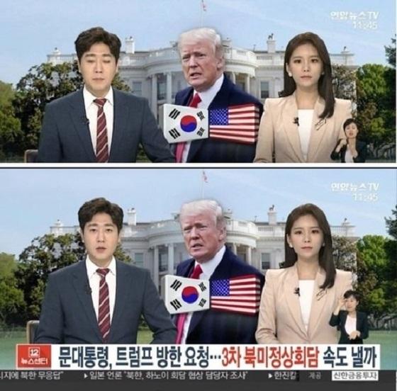 【ムン悲報】聯合ニュースTV、今度は太極旗だけ表示し文大統領の顔写真なし 韓米首脳会談なのに...(キャプあり)