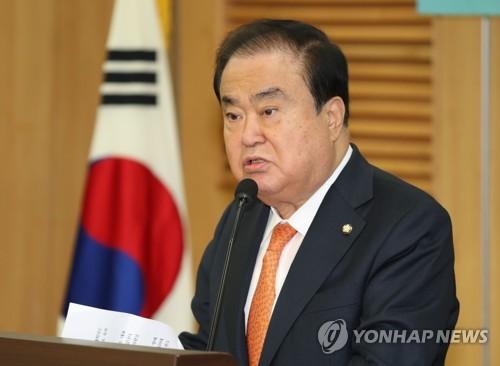 文在寅が天皇陛下に「期待する。望む」・文喜相「韓国訪問期待する」・文在寅「互いに知恵を出せ」
