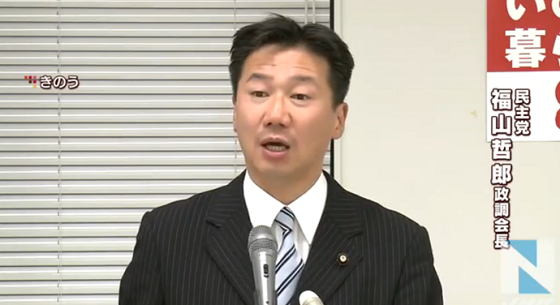 10月28日、民主党の陳哲郎「在日韓国人・朝鮮人らに対するヘイトスピーチ規制法案、他の野党にも協力求める」(画像は10月29日のニュース)