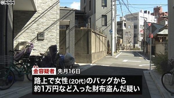 ひったくりの韓国人を不起訴処分!東京地検・金炫鎬が女性の財布を盗み「魔が差した」・法曹界の汚鮮