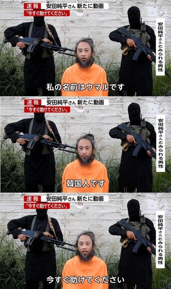 安田純平は、3年後には動画で「わたしの名前はウマルです。韓国人です。きょうの日付は2018年7月25日、とてもひどい環境にいます。今すぐ助けてください」と助けを求めたりした!