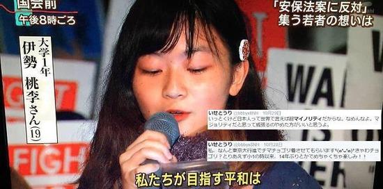 ▼SEALDsのチマチョゴリ伊勢桃李▼