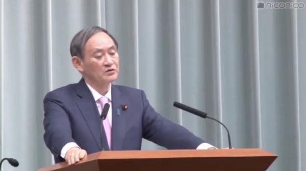 【動画】東京・望月記者「ホワイトハウスと比べても異常という指摘が」菅官房長官「閣僚が毎日2回会見、日本だけ。事実に基づかない質問を平気で言い放つ事は絶対に許されない」
