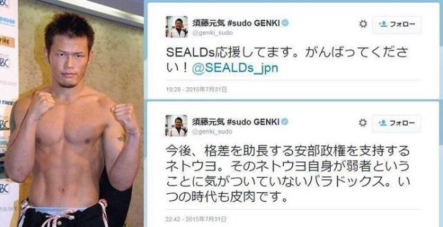 20190605須藤元気が立民から参院選に出馬!比例代表に・SEALDsを応援し「ネトウヨ」連呼の反日パヨク