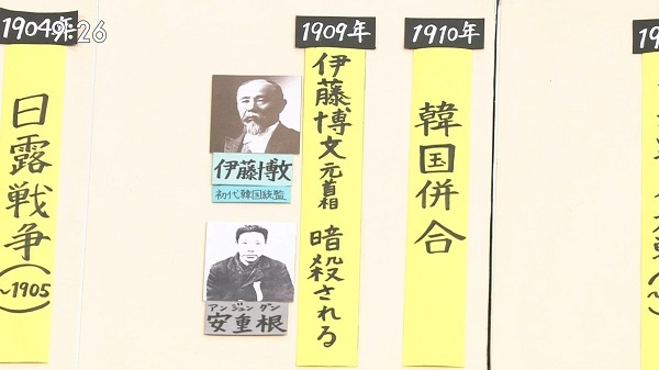 TBS「併合を推進した伊藤博文が安重根に暗殺された」・NHK「朝鮮統治に不満を持つ朝鮮人に」