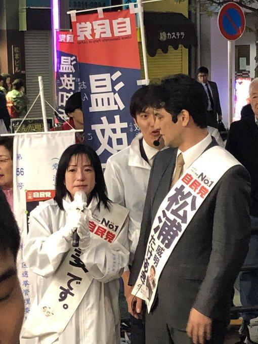 反日パヨクのツイートによると、松浦威明の妻もその後「私も子どもがいません。そういうことで生産性がないと考え傷つく方がいたら申し訳ないと思います」というようなことを言って謝罪したらしいが、余計な謝罪はす