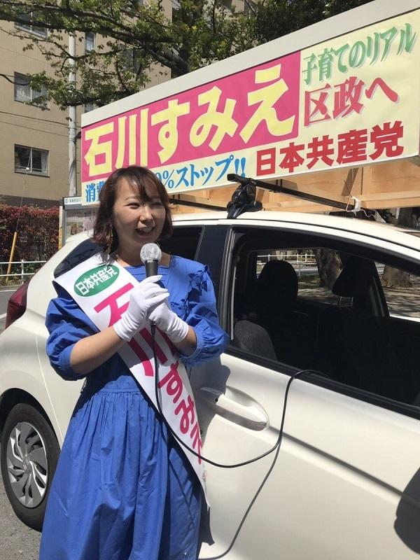日本共産党板橋まんなか世代後援会 @itabashimannaka · 4月18日