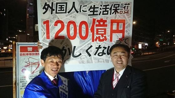 【堀切笹美】を【新宿区議会】へ!新宿区議会議員選挙で「日本第一党」公認候補の堀切笹美は、「日本国民党」も推薦している期待の候補者だ