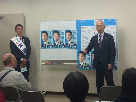 中央区議選、日本国民党推薦候補の【太田太】が【当選確実】です。