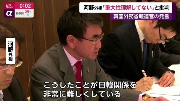 【韓国側を強く非難】河野太郎外務大臣は、パリで韓国の康京和外交部長官と外務大臣会談を行い、韓国外交部報道官が記者会見で『日本企業が判決を履行すれば何の問題はない』と発言した事に触れ「事の重大性を理解し