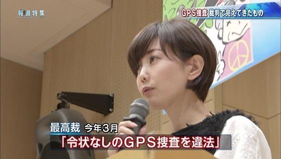 亀石倫子は、連続窃盗事件で窃盗団の弁護をし、警察のGPS捜査を違法と主張し、その後日本の警察のGPS捜査を事実上不可能にした!