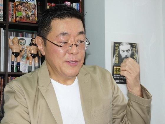 香山リカは、プロレス解説者でスポーツライターの斎藤文彦と事実婚関係となっている(子供はいない)。
