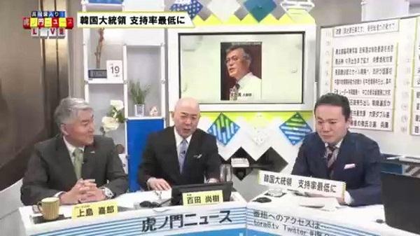"""百田尚樹「日本はメディア・国会議員も含め韓国勢力が浸透してる。また帰化したのに""""心は韓国・反日""""という人もいる。またそういう日本人も沢山いる。そういう勢力が日本による韓国への制裁を食い止めようとしてる。"""
