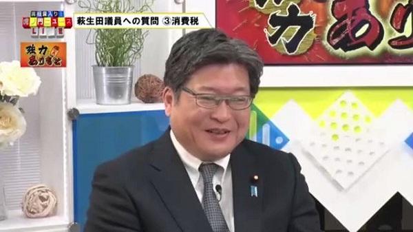 萩生田光一「何度となく声は上がってる。6月の数字を見てこの先は危ないとなったら、国民を崖に連れて行く訳にはならいないので違う展開はあると思う。やめるのは間に合う。増税をやめるなら信を問うことになる」