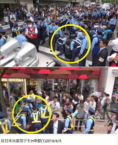 一方 、同じ日に行われた渋谷デモでは、警視庁(東京)が、違法妨害者(道路交通法違反の現行犯)たちを徹底排除し、予定どおりデモを行わせた 。(←有能)