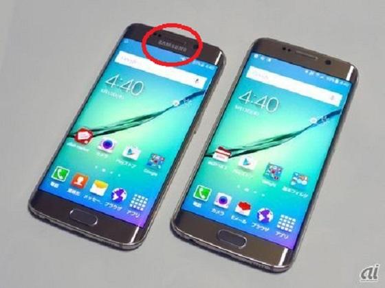 Galaxy S6 edge「ギャラクシーS6エッジ」の韓国版(左)と日本版(右) 「サムスン(韓国製品)隠蔽作戦」、「日本製品なりすまし作戦」