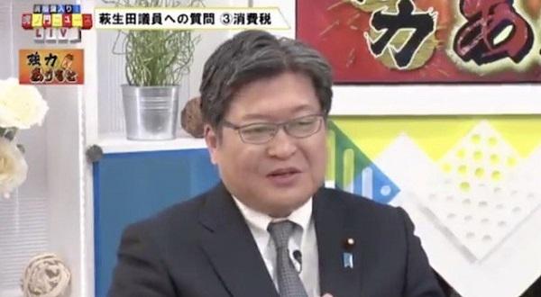 20190419萩生田報道、番組名は放送禁止!?「虎ノ門ニュース」はNGか?消費増税の延期は当然!やめるべき