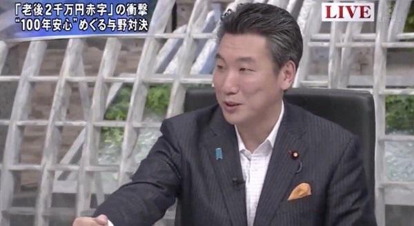 自民党・橋本岳「私たちは年金だけで全部の生活を賄う立場に立ってない」