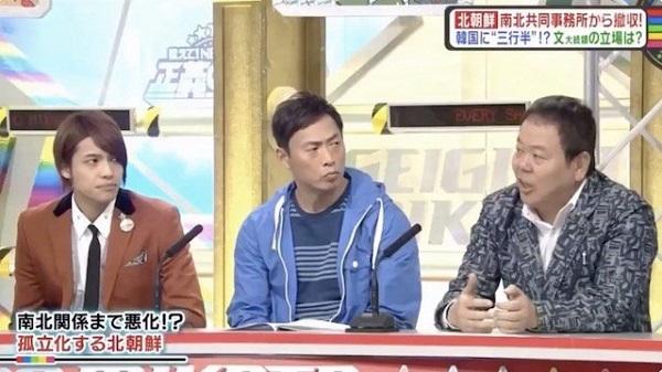 ほんこん氏「(韓国・北朝鮮は)日本からしたら申し訳ないけど敵国。反日が国策となってる国となぜ日本政府はちゃんと向き合わないのか。」