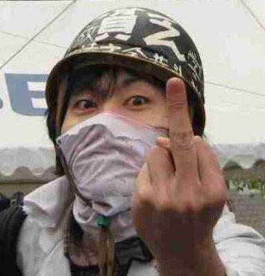 中核派の女テロリスト!洞口朋子 中核派は革命を起こすことで社会を変えようと目論む集団だ。