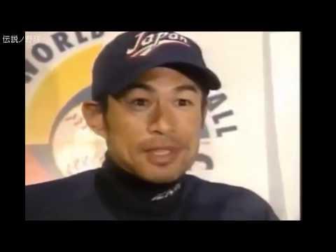 イチロー「本当に、本当に、癪に障りましたからね この間は!」イチローが韓国チームや韓国人の観客に激怒したシーンが何度もあった!