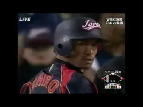 【感動】2009年WBC決勝戦 イチロー奇跡の一打!