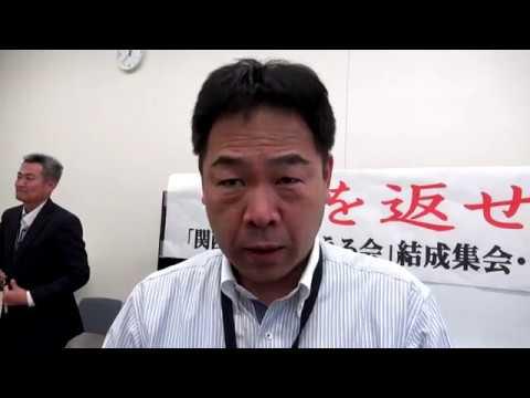 4.15「関西生コンを支援する会」結成総会